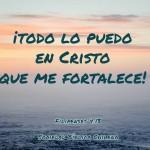 Versículos de la Biblia que dan ánimo y aliento
