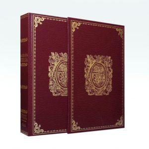 El Matrimonio Biblia Reina Valera : Holy bible rvr biblia recuerdo de boda para novias spanish