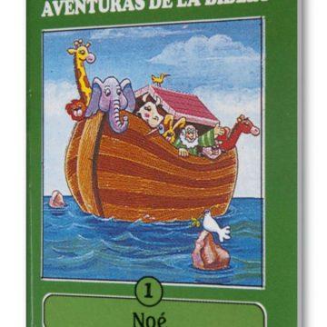 cart_min_aventuras_01_noe_colec_cuerpo_9781930564718