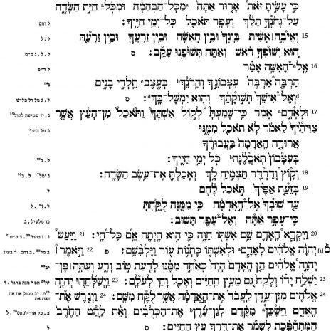 hebraica quinta_Página_26